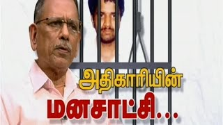 Retired CBI officer Thiagarajan revealing Perarivalan statement in Agni Paritchai (Exclusive) – Puthiya Thalaimurai TV