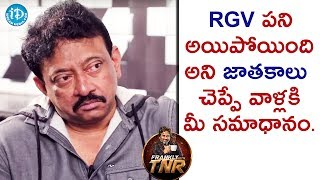 Your Response To The People Who Says You're Done - RGV || Frankly With TNR || Talking Movies - IDREAMMOVIES