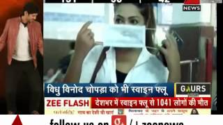 Swine flu: Sonam Kapoor taken to Mumbai for treatment - ZEENEWS