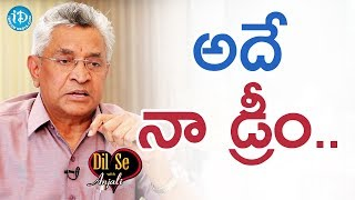 Dr. KI Varaprasad Reddy About His Dream || Dil Se With Anjali - IDREAMMOVIES