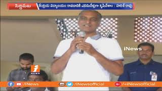 8 Years Hard Work Behind Central University In Siddipet | Harish Rao | iNews - INEWS
