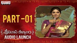 Srinivasa Kalyanam Audio Launch Part 1 | Nithiin, Raashi Khanna | Mickey J Meyer | Dil Raju - ADITYAMUSIC
