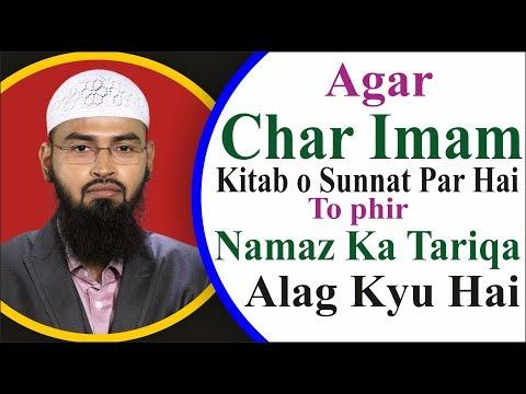 Agar Char Imam Kitab o Sunnat Par Hai To phir Namaz Ka Tariqa Alag Kyu Hai By Adv. Faiz Syed