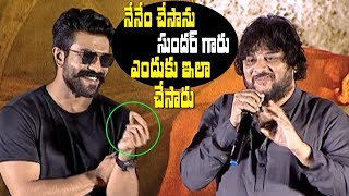Why Did You Do This, Surender Garu?: Ram Charan | Sye Raa Narasimha Reddy - IGTELUGU