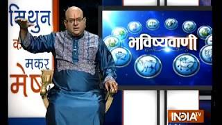 Today's Horoscope | Bhavishyavani | Wednesday, January 23, 2019 - INDIATV