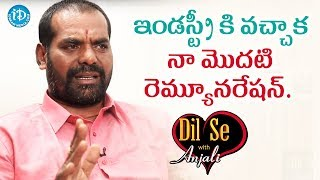 Lakshmi Narasimha About His Remuneration || Dil Se With Anjali - IDREAMMOVIES