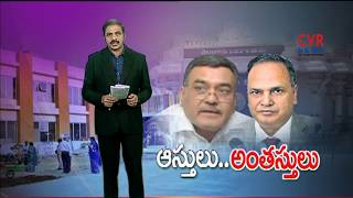 Telugu States Chief Secretaries to Meet in Hyderabad On Various Pending Issues | HIGHLIGHTS - CVRNEWSOFFICIAL