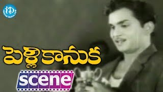 Pelli Kanuka Movie Scenes - ANR Introduction || Krishna Kumari || Gummadi || B Saroja Devi - IDREAMMOVIES