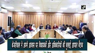 video : दिल्ली हिंसा: सीएम केजरीवाल ने बुलाई आपात बैठक