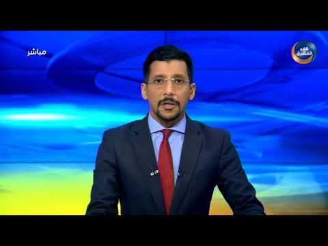 نشرة أخبار السابعة مساءً| الهلال الأحمر الإماراتي يسير عيادة طبية متنقلة إلى منطقة الفازة(9 أبريل)