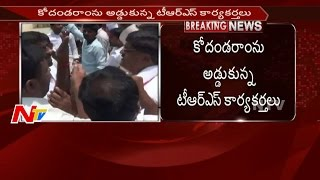 TRS Activists Stop Kodandaram || Kodandaram Meets Market Farmers in Yadadri District - NTVTELUGUHD