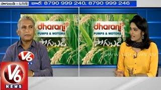 All cultivation and breeding techniques - Agriculture University Scientist Venkata Ramana - Sagibadi - V6NEWSTELUGU