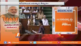 TDP No-Confidence Motion Defeated In Lok Sabha| Parliament Monsoon Session | iNews - INEWS