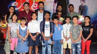 Prabhu Deva's Lakshmi Movie Teaser Launch | Ditya Bhande | Aishwarya Rajesh | TFPC - TFPC