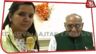 Aaj Tak से बोले Motilal Vora- Rahul Gandhi का फैसला सभी को मान्य होगा - AAJTAKTV