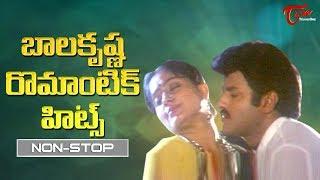 బాలకృష్ణ రొమాంటిక్ హిట్స్ | Balakrishna Birthday Special | Jukebox | TeluguOne - TELUGUONE