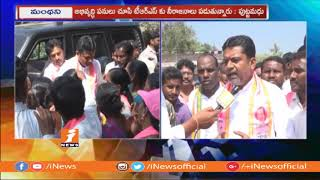 Manthani TRS Ex MLA Putta Madhu Face To Face on Assembly Election Campaign | iNews - INEWS