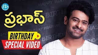 Young Rebel Star Prabhas Birthday Special Video || Something Special #51 - IDREAMMOVIES