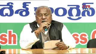 Congress Leader V Hanumantha Rao Demands Removal of Governor   TRS Agent   CVR News - CVRNEWSOFFICIAL