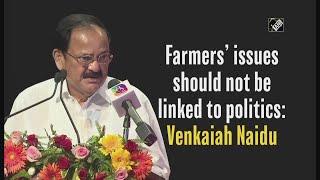 Video - गुरुग्राम - Farmers के मुद्दों को Politics से नहीं जोड़ा जाना चाहिए - Venkaiah Naidu