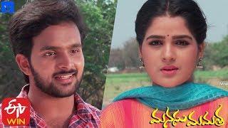 Manasu Mamata Serial Promo - 27th February 2020 - Manasu Mamata Telugu Serial - MALLEMALATV