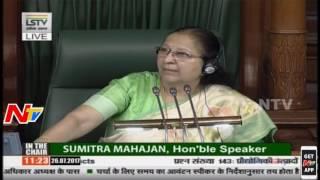 Lok Sabha Question Hour 01    Parliament Monsoon Session    26-07-2017    NTV - NTVTELUGUHD