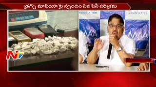 Tollywood Celebrities Speaks to Media over Drugs Usage in Film Industry || NTV - NTVTELUGUHD