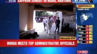 Bhupinder Hooda meets top officials - TIMESNOWONLINE