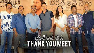 Bharat Ane Nenu - CM Bharat's Thank You Meet | TFPC - TFPC