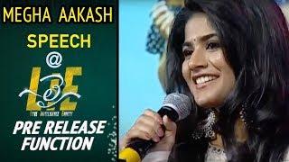 Megha Akash Speech at #LIE Movie Pre Release Event - Nithiin, Arjun - 14REELS