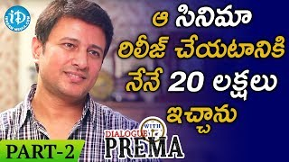 Actor Raja Exclusive Interview Part #2 || Dialogue With Prema || Celebration Of Life - IDREAMMOVIES