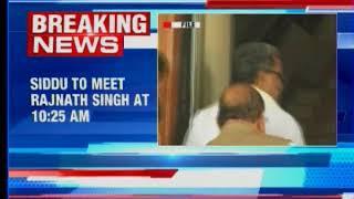 CM Siddaramaiah to meet Rajnath Singh and railway minister - NEWSXLIVE