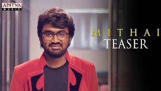 Mithai Teaser || Rahul Ramakrishna, Priyadarshi || Prashant Kumar || Vivek Sagar - ADITYAMUSIC