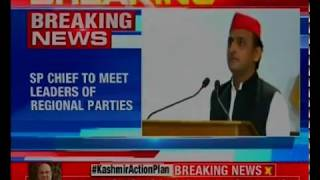 Akhilesh Yadav visiting national capital today; SP Chief to discuss matters of grand alliance - NEWSXLIVE