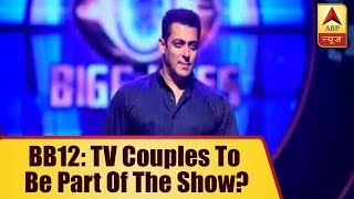 Bigg Boss 12: TV couples to be part of the show? - ABPNEWSTV