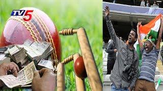 భారత్ - పాక్ మ్యాచ్ పై  వేల కోట్లలో బెట్టింగ్..! | Fans Wait For India-Pakistan Final | TV5 News - TV5NEWSCHANNEL