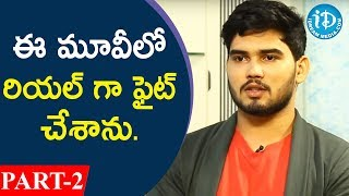 Undiporaadhey Movie Actors Tarun Tej & Lavanya Interview Part #2 || Talking Movies With iDream - IDREAMMOVIES