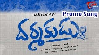 Darshakudu Promo Song | New Telugu Short Film 2017 | Directed by Naveen Jakkula | #TeluguShortFilms - TELUGUONE