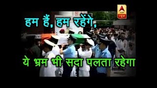 Atal Bihari Vajpayee: Thousands gather at BJP office to pay tribute - ABPNEWSTV