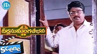 Deerga Sumangali Bhava Movie Scenes - Rajashekar Decides To Go Out From Dasari Narayana's House - IDREAMMOVIES