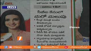 Top Headlines From Today News Papers | News Watch (20-11-2018) | iNews - INEWS