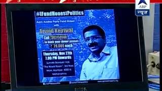AAP chief Arvind Kejriwal seeks funds for Delhi polls from Mumbai - ABPNEWSTV