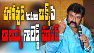 I only watched those two Krish films: Balakrishna | Gautamiputra Satakarni | #Gautamiputrasatakarni - IGTELUGU