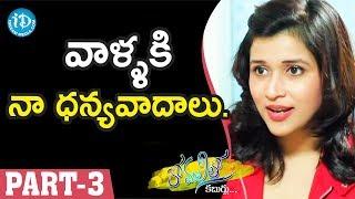 Actress Mannara Chopra Exclusive Interview - Part #3 || Anchor Komali Tho Kaburlu - IDREAMMOVIES