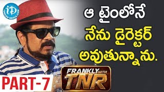 Director Geetha Krishna Interview Part #7 || Frankly With TNR || Talking Movies With iDream - IDREAMMOVIES