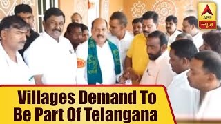 Mumbai Live: Residents of 40 villages of Nanded demand to be part of Telangana - ABPNEWSTV