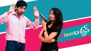 I am BACHCHAN || Telugu Independent Film 2016 || Directed By Yuva Chandraa - YOUTUBE