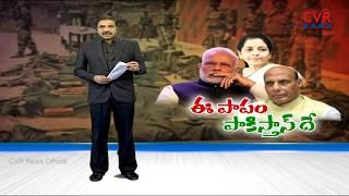 ఈ పాపం పాకిస్తాన్ దే..  PM Modi Hold Cabinet Meeting on Pulwama Terror Attack    CVR News - CVRNEWSOFFICIAL