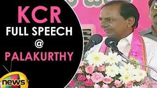 KCR Public Meeting In Palakurthi | KCR Latest Speech | #TelanganaElections2018 | KCR Live|Mango News - MANGONEWS