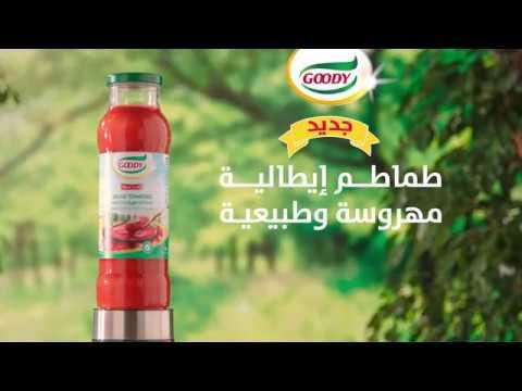 قودي طماطم مهروسة ناعمة